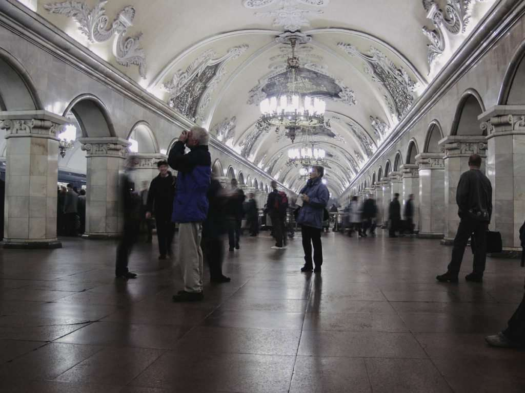 Photo Moscow Subway Russia