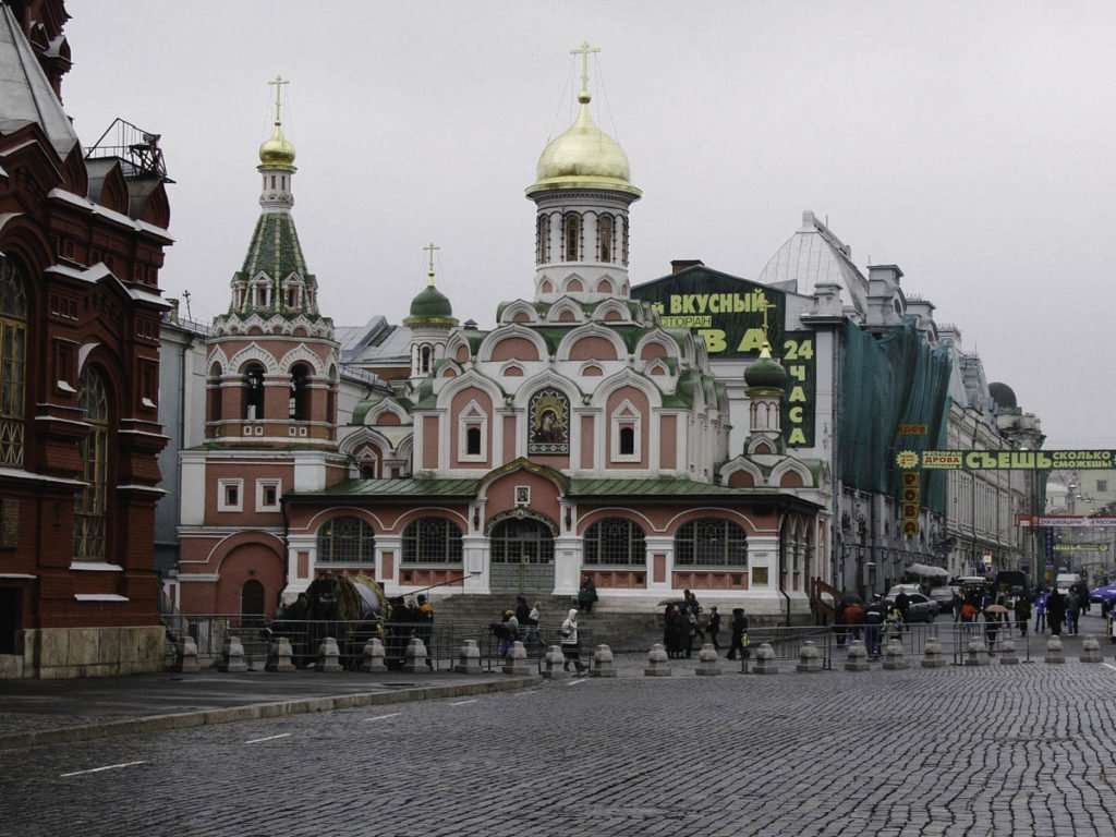 Photograph of Moscow Russia 2002